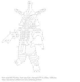 [AA]Ultraman