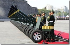 Peoples Republic of China army forces