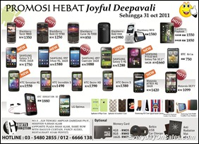 Gadget-Junction-Joyful-Deepavali-Sales-2011-EverydayOnSales-Warehouse-Sale-Promotion-Deal-Discount