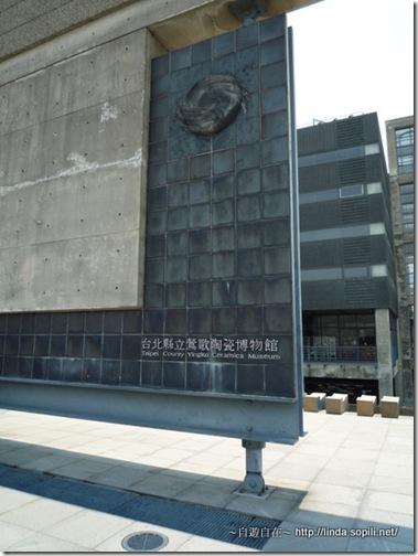 鶯歌陶瓷博物館-門口