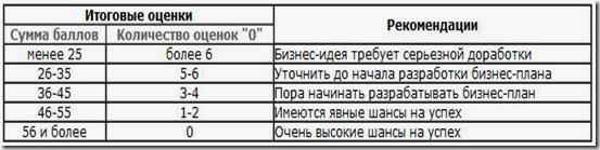 2014-02-14_211405