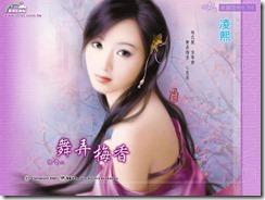 love4all1080 (170)