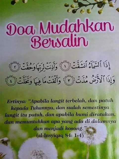 doa mudahkan bersalin