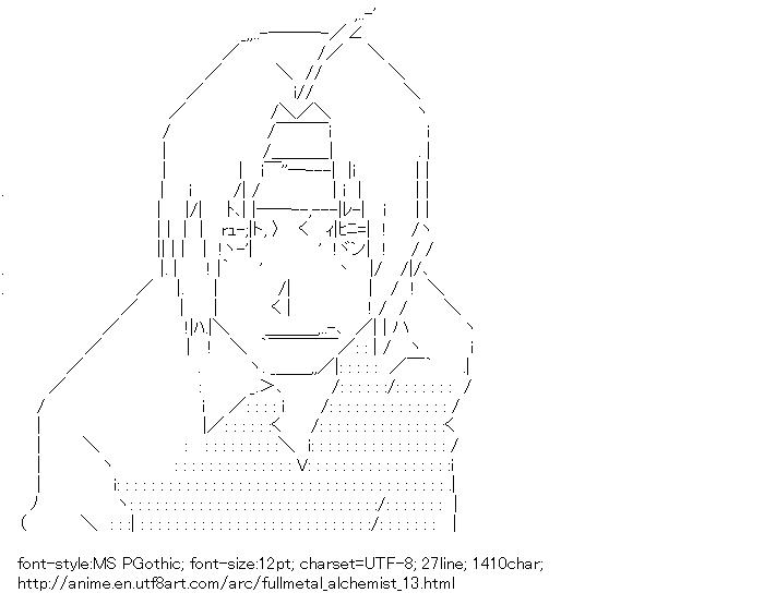 Fullmetal-alchemist,Edward Elric