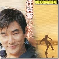 Richie Ren (Ren Xian Qi) - Xin tai ruan