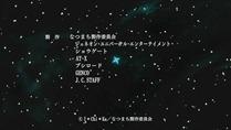 [CoalGuys] Ano Natsu de Matteru - 01 [9911550F].mkv_snapshot_23.38_[2012.01.10_00.29.51]