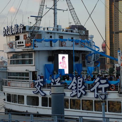 Shanghai South Bund - Mariage à bord