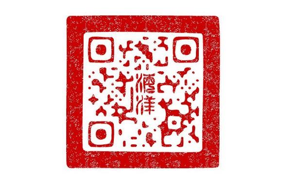 chinese-seal.jpg