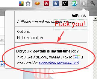 adblock hypocracy