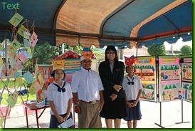 โรงเรียนบ้านหนองตาไก้ตลาดหนองแก43วิชาการ ระดับศูนย์ 2554
