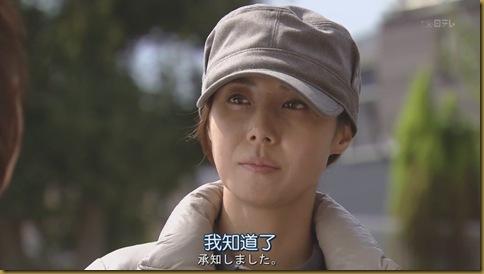 人人-家政婦三田-01[13-27-12]