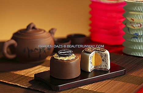 Haagen-Dazs Ice Cream Mooncakes Mango Sorbet Yolk Chocolate chocolate praline base Dark Chocolate chocolate ice cream, White Chocolate Cookies & Cream ice cream Milk Chocolate Vanilla Mid-Autumn Creations Moonlight Resonance dine in