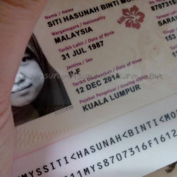 My First Passport