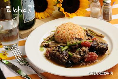 法式紅酒燉牛肉.jpg