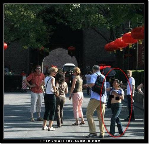 Gallery.anhmjn.com-Funny-Asia-20110517142309014