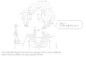 [AA]Hasegawa Fumi (Yuyushiki)