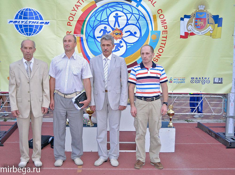 Чемпионат мира по полиатлону - 406