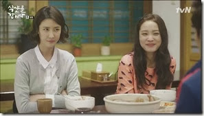 Let's.Eat.E04.mp4_002877207