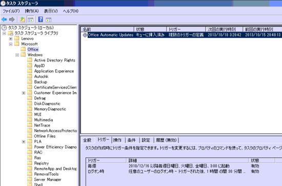2013-10-15_210439