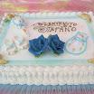 torta-battesimo015.JPG