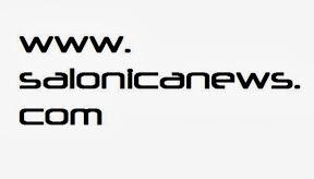 salonicanews_logo_am_01_600_350.jpg