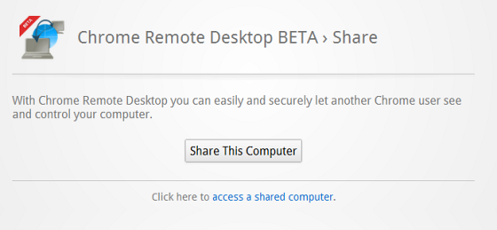 chrome-remote-desktop2