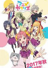 Hội Nghiên Cứu Anime