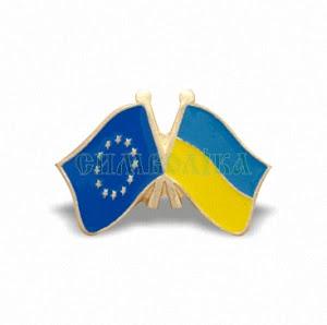 Нагрудний знак Прапори Україна-Євросоюз