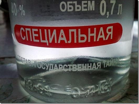 Stimka.ru_1307510382_vodka_03