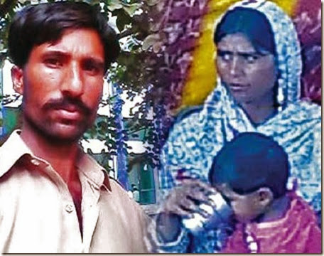 Shahzad Masih and Shama Bibi - Christians burned alive Pakistan
