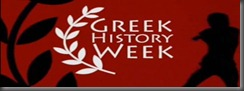 freemovieskanonaki.blogspot.com kanonaki, ταινιες, ιστορικα, history, greek subs, ntokimanter, GREEK HISTORY WEEK