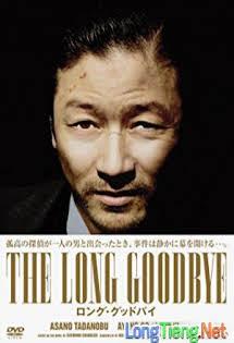 Cuộc Chia Ly Dài - The Long Goodbye