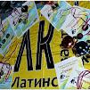 tancy-bez-pravil-novorossiysk-2013-1.jpg