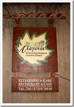 Praznik na kartofa Alagonia Messinia_Giorti tis patatas Alagonia Messinia_4667