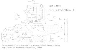[AA]Takanashi Rikka Wake up (Chunibyo Demo Koi ga Shitai!)