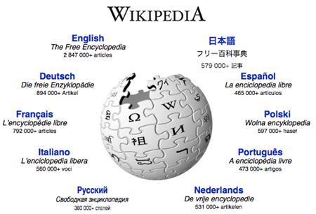 L appello di wikipedia contro il disegno di legge in for Il parlamento italiano wikipedia
