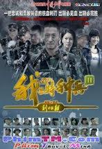 Tôi Là Lính Đặc Chủng 2 - Dao Sắc Xuất Bao 2015 Tập 40-END