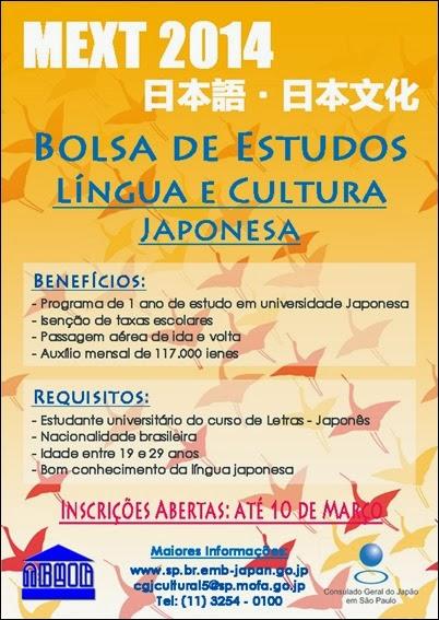 """Bolsa MEXT: Inscrições abertas para """"Língua e Cultura Japonesa"""""""