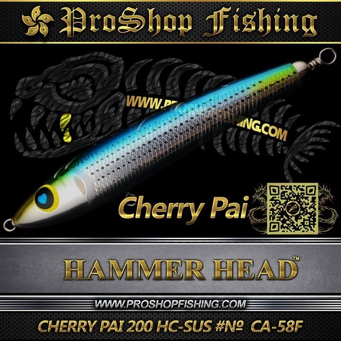 hammerhead CHERRY PAI 200 HC-SUS #№ CA-58F.3_thumb
