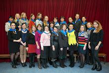 Посвящение в Пушкинята 2015