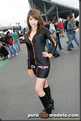 Leah Dizon in  Pure hot Models (4)