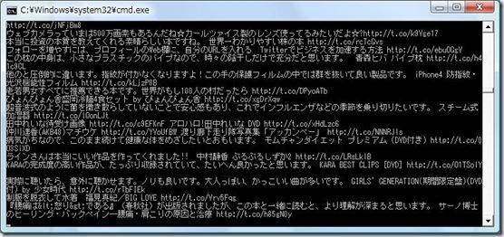 twitter_stream_api
