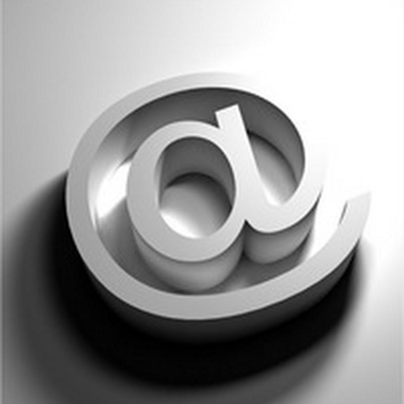 Cómo usar el Input mail en HTML5