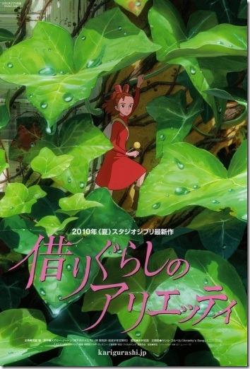 O Mundo dos Pequeninos - Japão {Fantasia BR}
