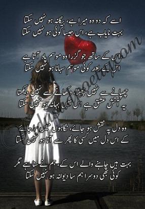 Love-Sad-Picture