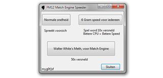 FM Speeder