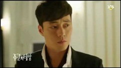 Master_s Sun Preview of Episode 9.flv_000030063