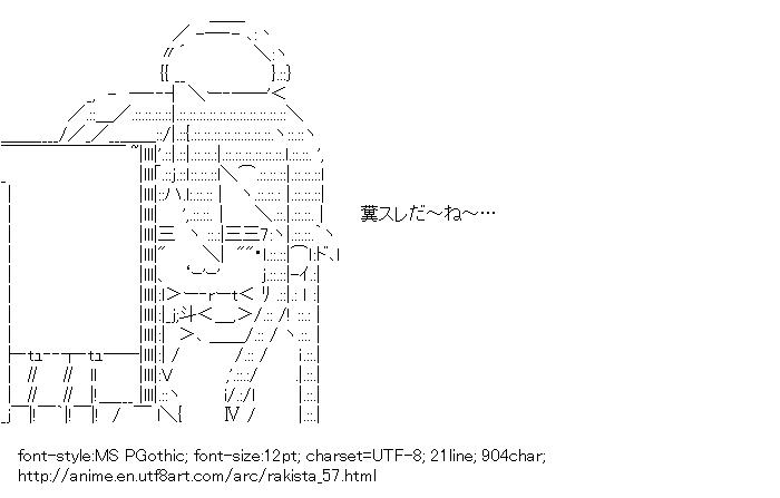 RakiSta,Izumi Konata,PC
