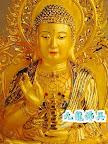 『九龍佛像藝品』-線上神明小百科-藥師佛-藥師如來-藥師琉璃光王佛-大醫王佛