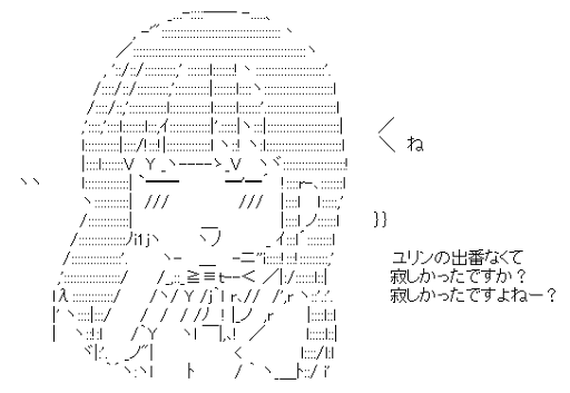 山田葵 「ユリンの出番なくて寂しかったですか?」 (WORKING!!)